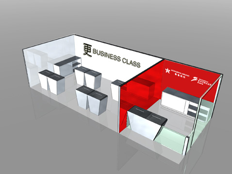 Display booth