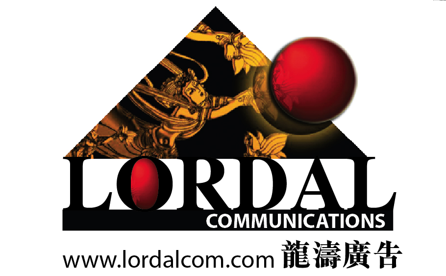 lordal communication